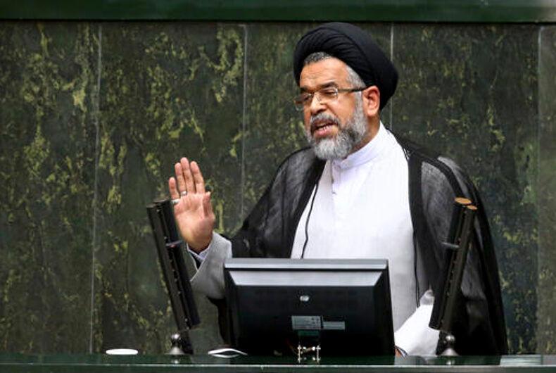 Gay state senator from Utah was under surveillance during trip to Iran