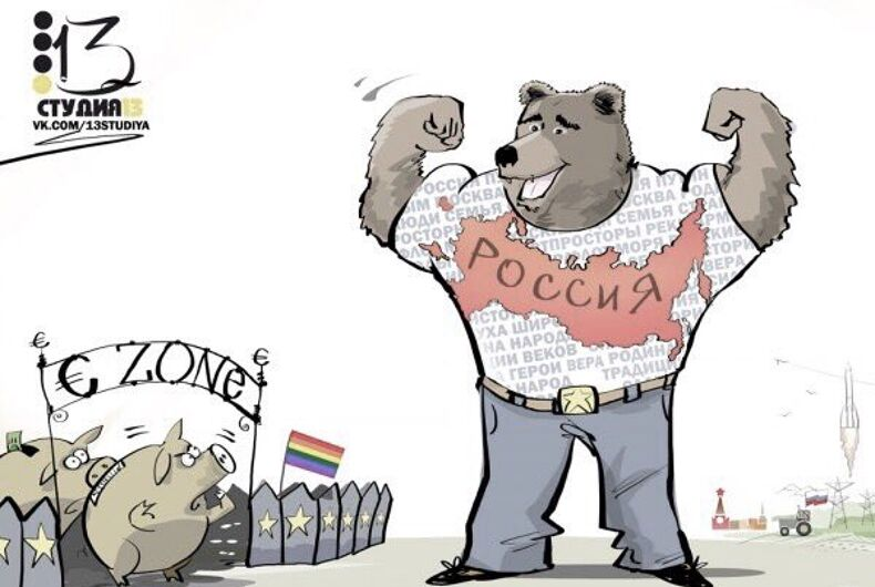 Most Russians think there's a secret LGBT group trying to undermine their society