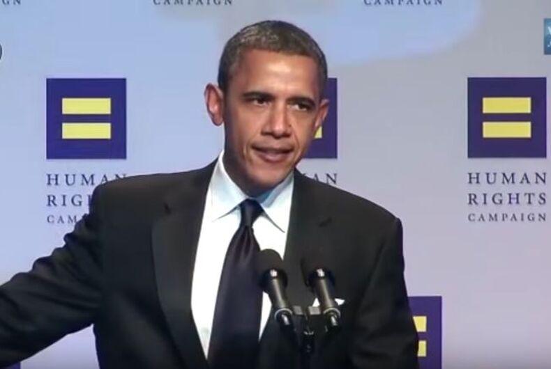 president obama hrc