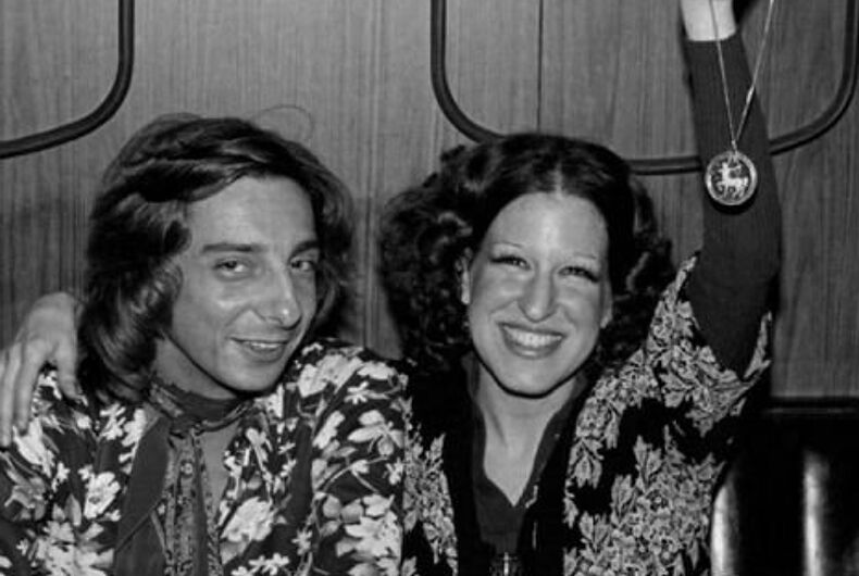 Watch: Rare footage of Bette Midler's 1971 NYC gay bathhouse performance