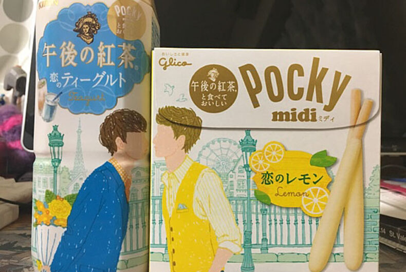 Japanese snacks features kissing queer couples on their packaging