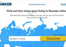 Russian website warns travelers how many gays are in any given city