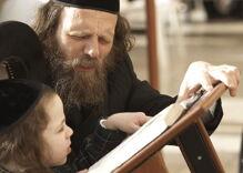 Report: Jewish school orders students to shun child of transgender woman