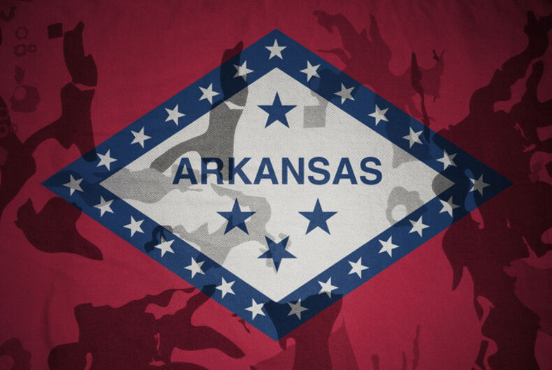 Arkansas' anti-marriage measure dies in the state senate