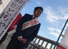Japanese elects its first out transgender man to public office