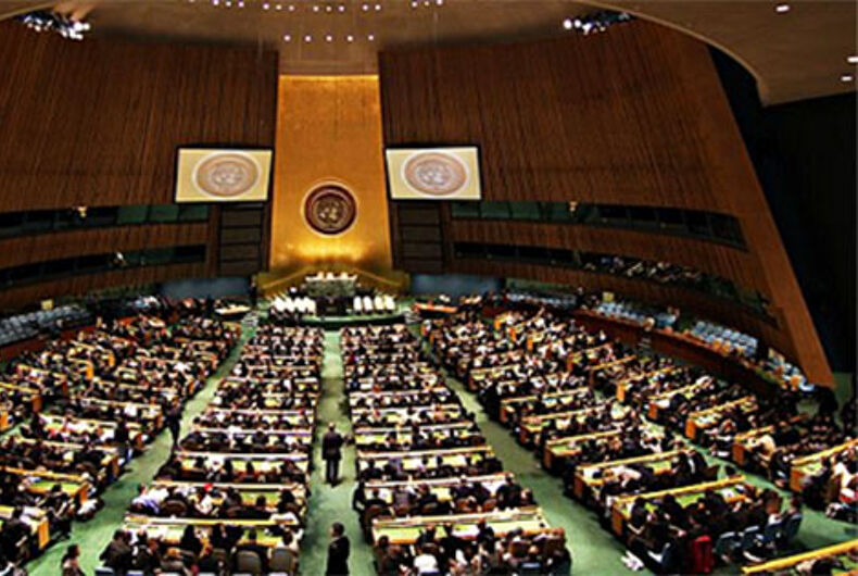 Trump administration sends hate group members to UN for women's rights meeting