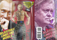 '21st Century Bastards,' the fake action figures we wish were real