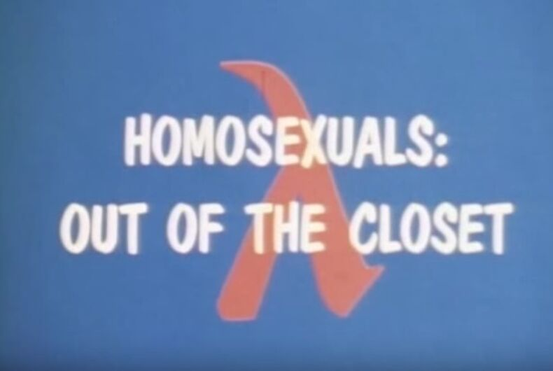 What was it like to be gay in the 70s & 80s?