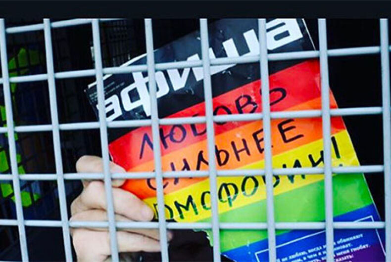 Chechnya resumes arrests of gay and bi men on eve of global summit