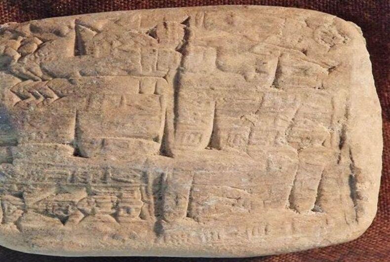 hobby lobby iraq artifacts