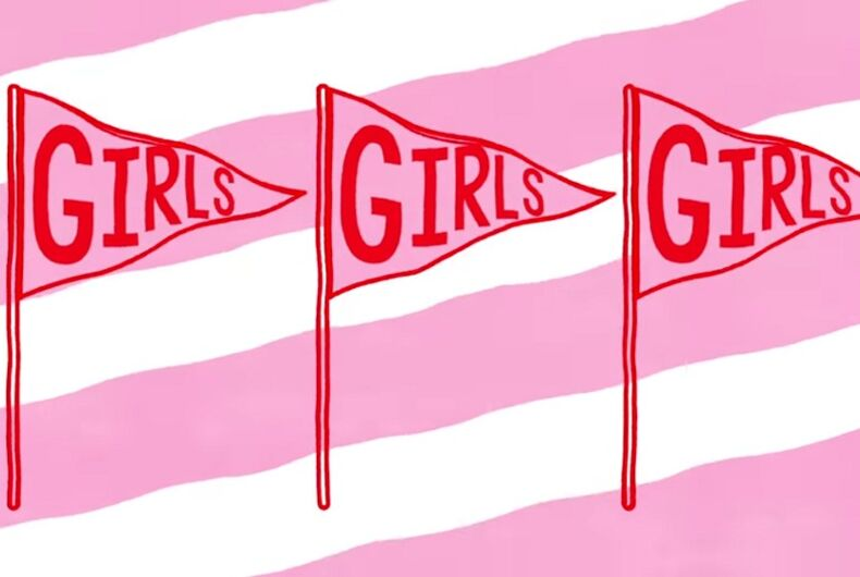 Is 'Girls' a bisexual anthem… or biphobic?