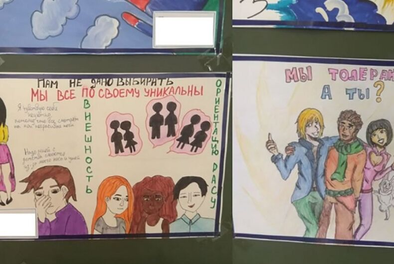 Several drawings with Russian writing, depicting people and symbols.