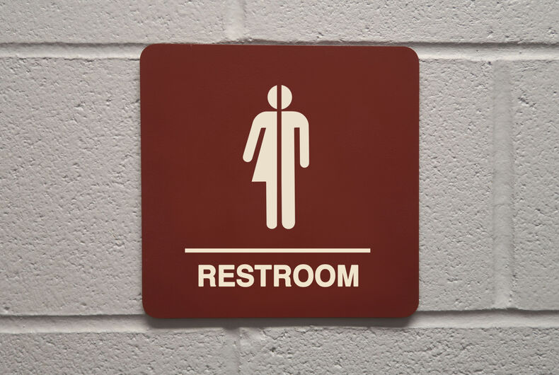 Male/Female Restroom sign
