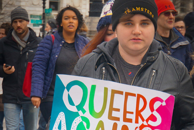 Why wasn't anti-LGBTQ bias mentioned in the Congressional resolution denouncing bigotry?