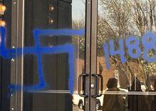 Oklahoma City police seek woman who spray-painted Nazi and transphobic graffiti on Democrat HQ