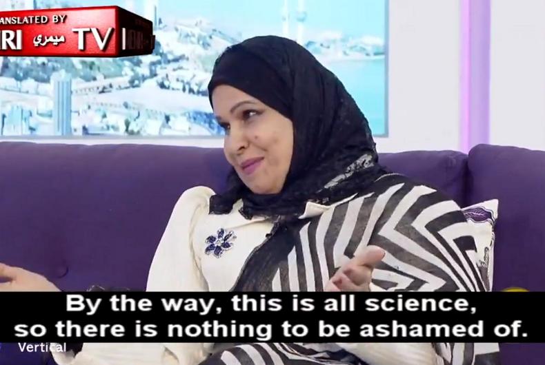 Dr. Mariam Al-Sohel