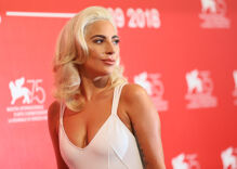 If you're quick, you could get a job working for Lady Gaga