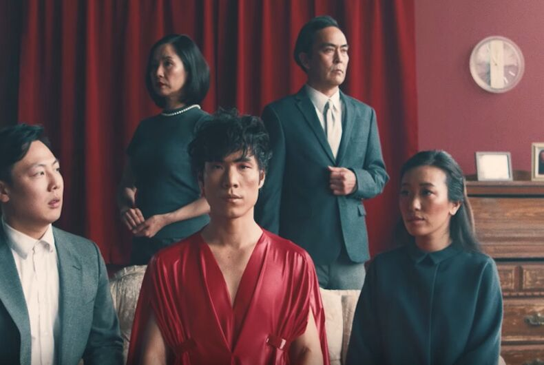 Eugene Lee Yang, gay, coming out, music