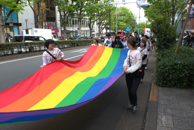 Pride in Pictures: Japan