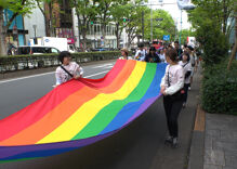 Pride in Pictures: Japan's tolerance of LGBTQ people has grown dramatically. So have Pride parades.