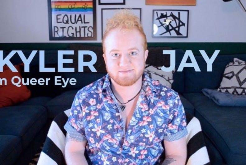 Skyler Jay