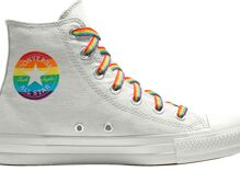 You can grab rainbow striped Chuck Taylors as a holiday pride present