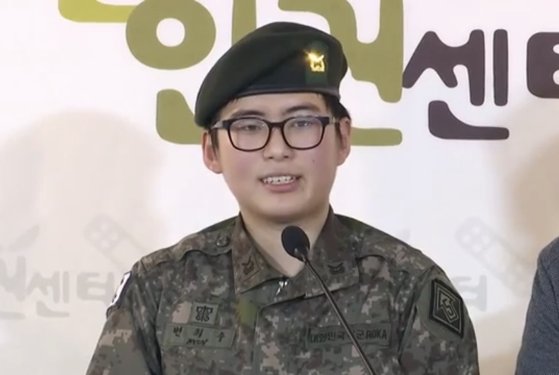 Sergeant Byun Hee-Soo at a Press conference