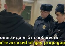"Pussy Riot video shut down by police under ""gay propaganda"" ban"