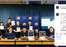 Japan opens Olympic Pride House in Tokyo ahead of summer games