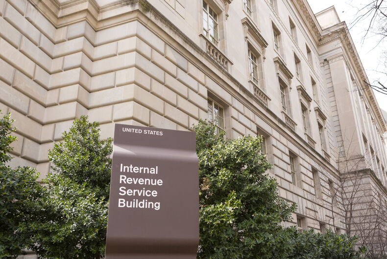 WASHINGTON, DC, USA - MARCH 23, 2006: IRS building sign. Internal Revenue Service.