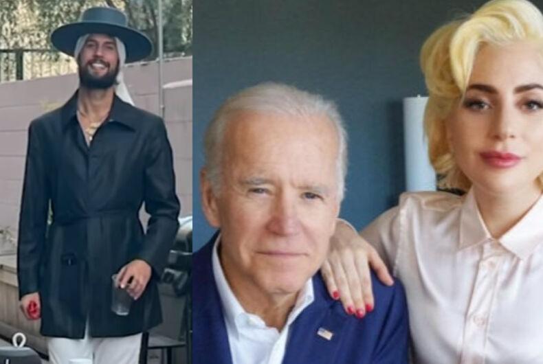 Ryan Fischer (left) and Lady Gaga (far right) with Joe Biden.