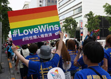 Japanese politicians refuse to pass LGBTQ rights bill as Olympics approach