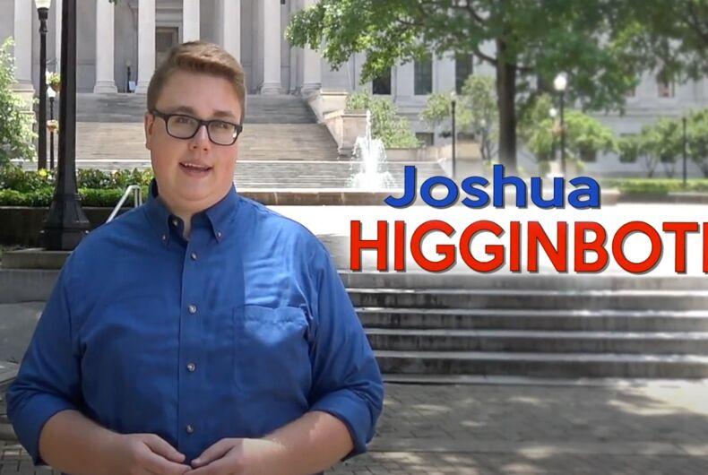 Joshua Higginbotham