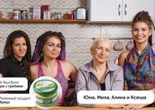 A lesbian couple's family received death threats after appearing in a supermarket ad