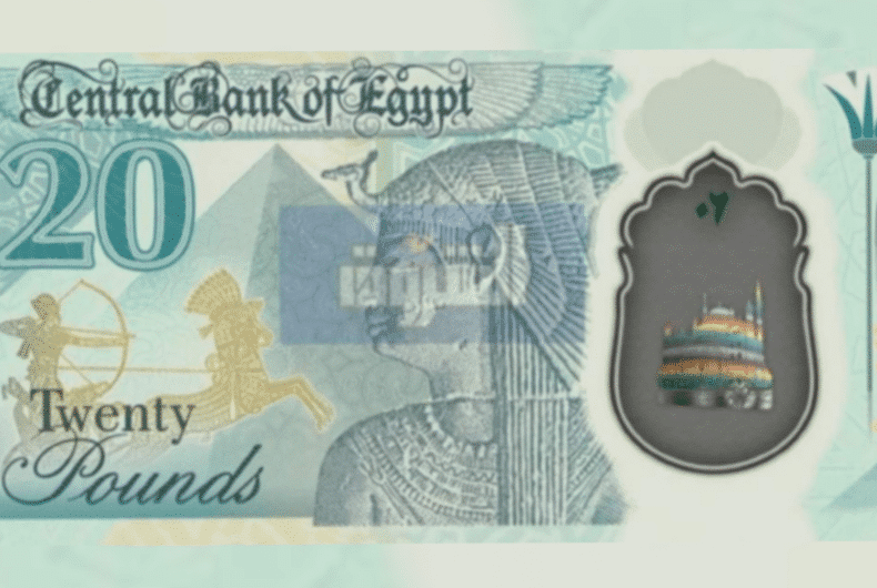 A mockup of the new 20 pound banknote includes a watermark feature to discourage counterfeiters