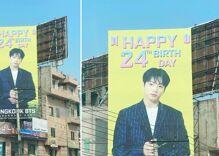 "BTS billboard taken down in Pakistan for ""promoting homosexuality"""