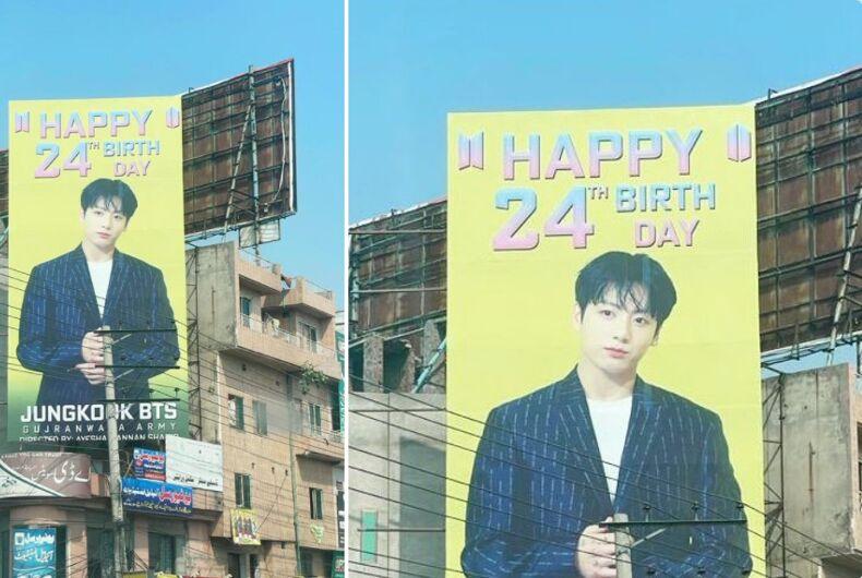 A billboard wishing BTS singer Jungkook a happy birthday was deemed