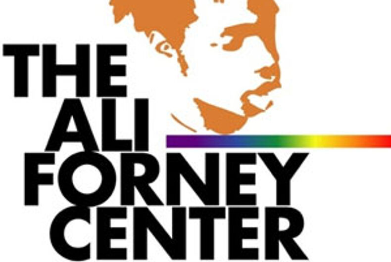 NY activists donate $100k to kick-off campaign to aid homeless LGBT youth