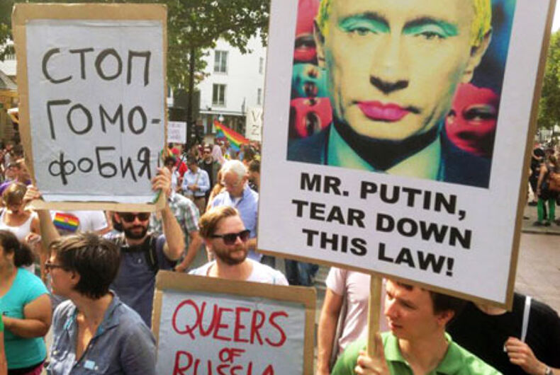NCLR petition calls on global companies to urge Russia to repeal anti-gay laws