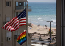Republicans join Marjorie Taylor Greene in backing bill that would ban rainbow flags