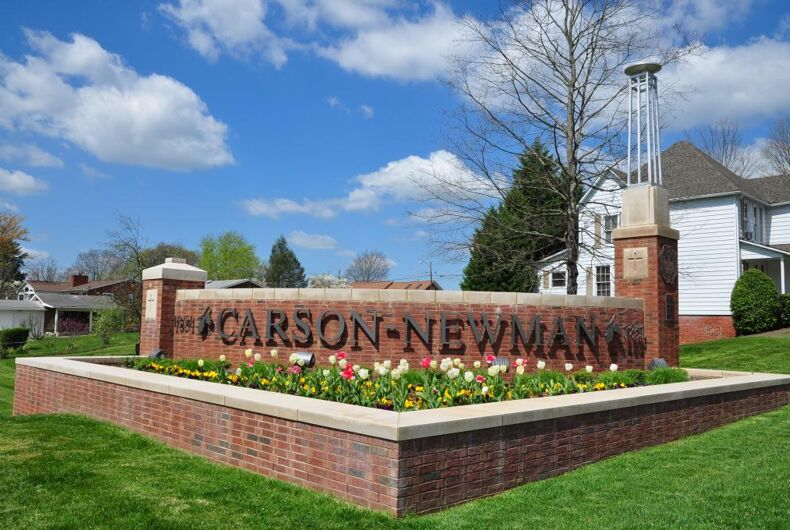 Government allows Christian University to ban LGBTQ students